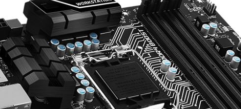 MSI C236M Workstation - copia