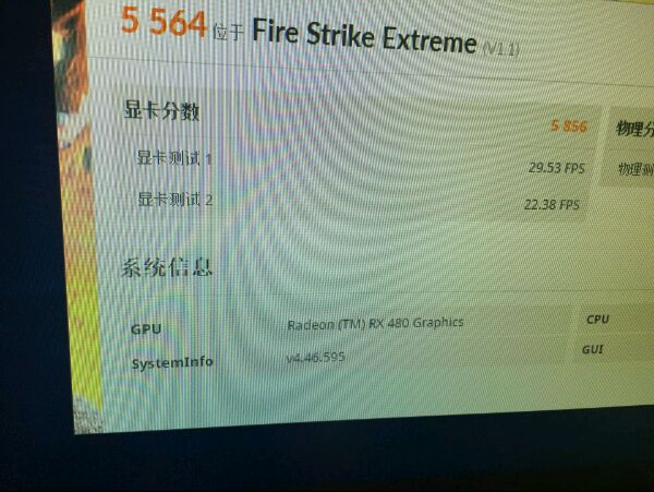 Radeon RX 480 3DMark Fire Strike Extreme 1