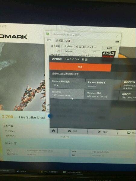 Radeon RX 480 3DMark Fire Strike Ultra 451x600 2