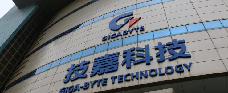 Visita Fabrica Gigabyte Taiwan 2016 - portada