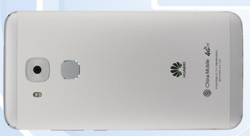 Huawei Maimang 5 - Portada