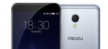 Meizu MX6 - Portada