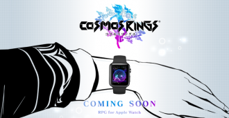cosmos-rings-apple-watch