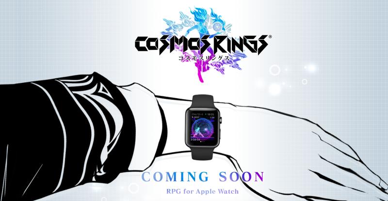 Cosmos Rings: Square-Enix presenta un RPG exclusivo para Apple Watch