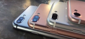 iphone-7-video-filtrado