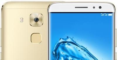 Huawei G9 Plus - Portada