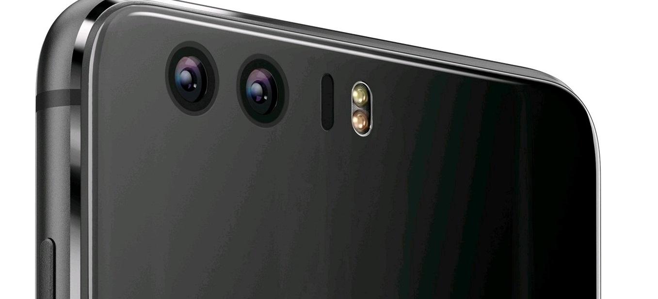 Huawei Honor 8 - Portada