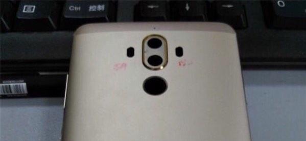 Huawei Mate 9 - filtracion - Portada