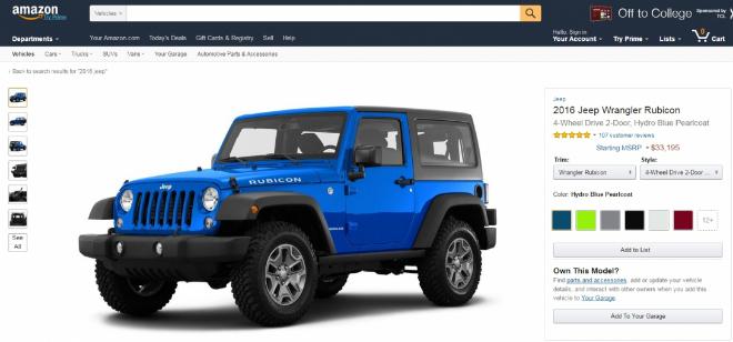 amazon-vehicles-apariencia
