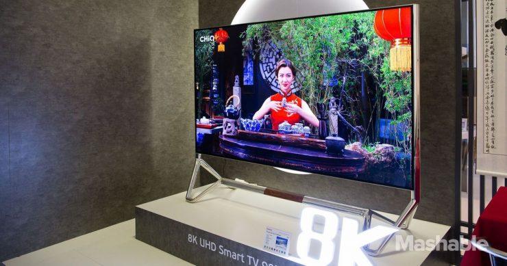 Televisor 8K LG