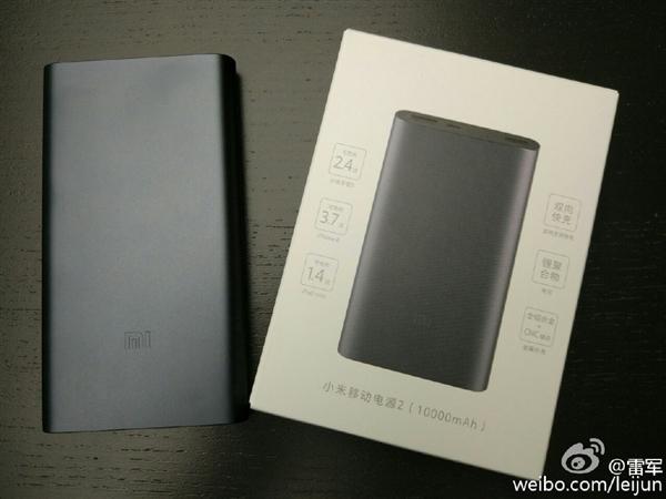 xiaomi-mi-powerbank-2