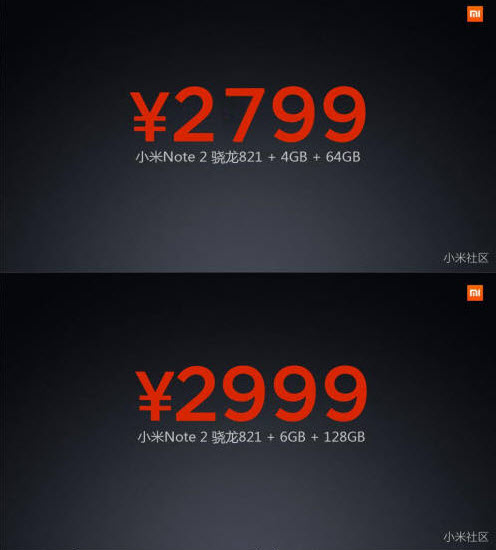 Mi NOte 2 Pricing 6