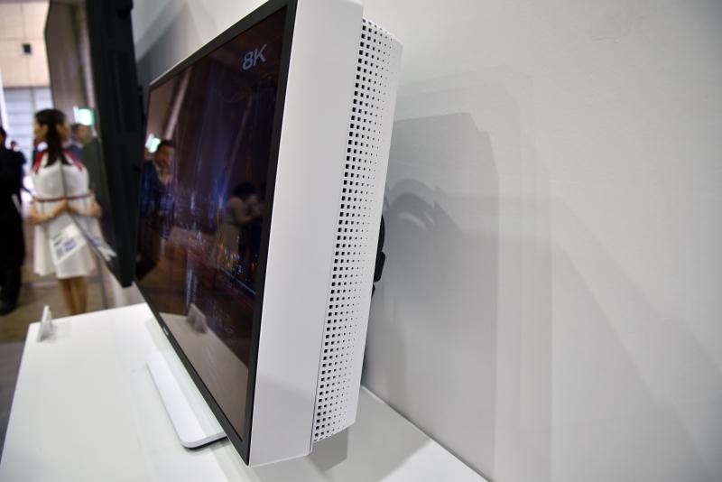 Monitor Sharp HDR 8K 2 1