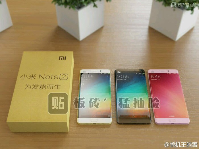 Recent Xiaomi Mi Note 2 leaks 3 3