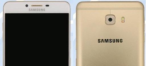 Samsung Galaxy C9 filtrado, phablet de 6″ con 4000 mAH