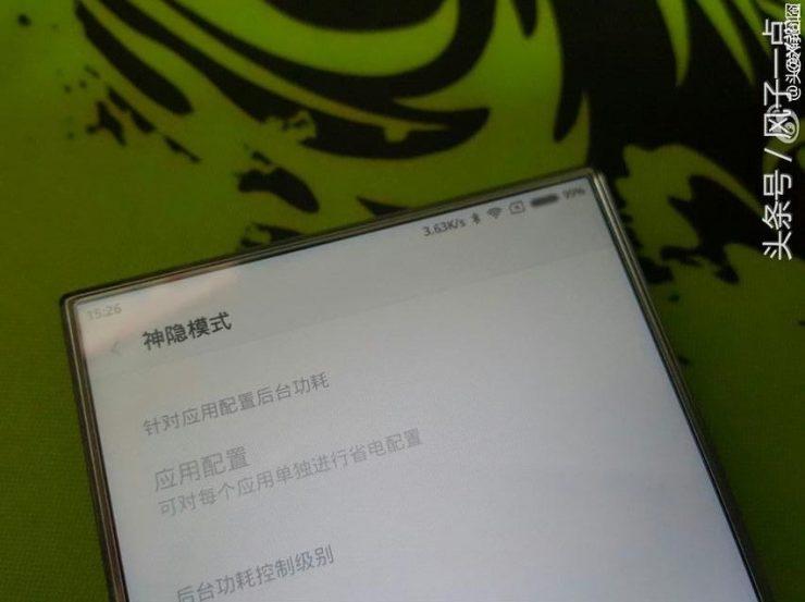 supuesto-xiaomi-mi-note-2-sin-marcos-1