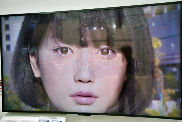 televisor-sharp-hdr-8k-2