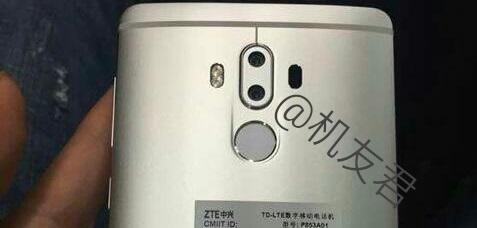 ZTE Axon 7 Max filtrado, 6″ Full HD y doble cámara trasera