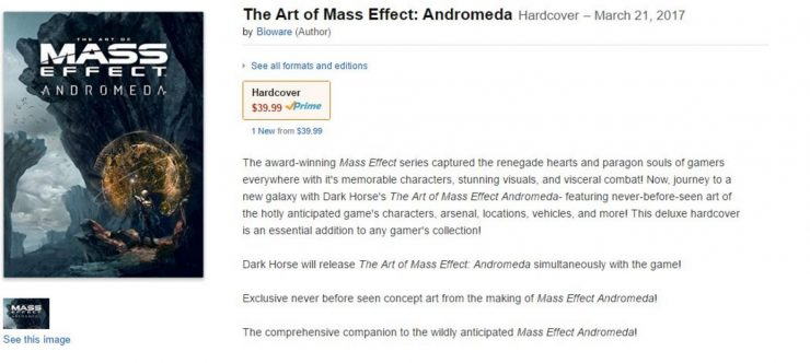 artbook-mass-effect-andromeda-amazon