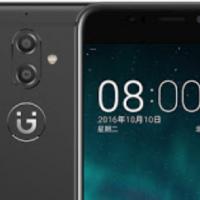 Gionee S9: Doble cámara, 4GB RAM y 64 GB de almacenamiento