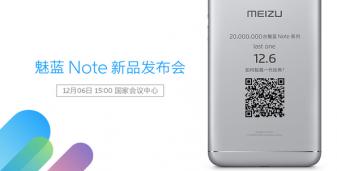meizu-m5-note