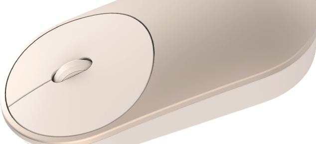 Xiaomi Mi Portable Mouse: Ratón inalámbrico por 13 euros