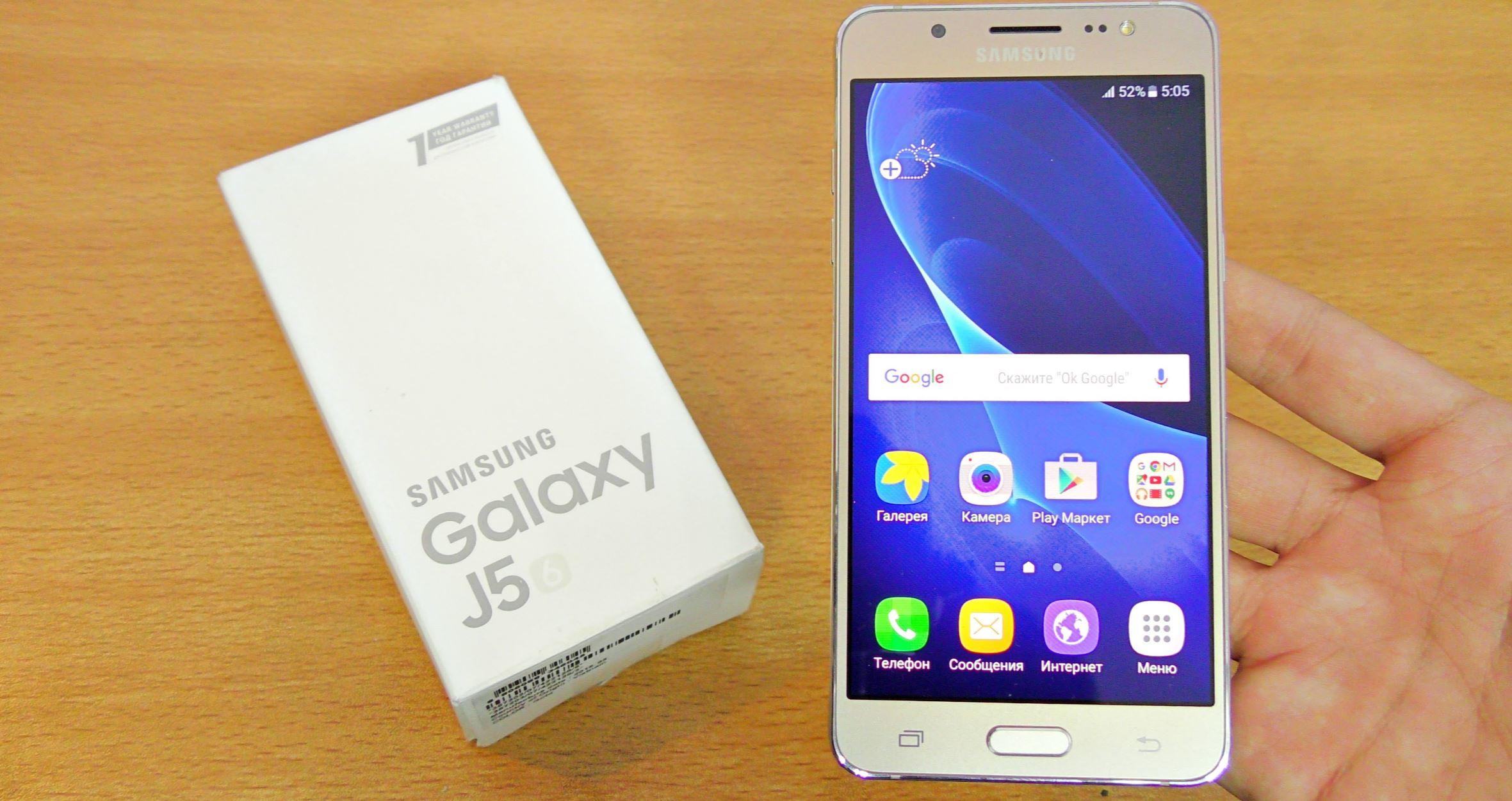 Otro teléfono Samsung ha explotado, y no se trata de un Galaxy Note7