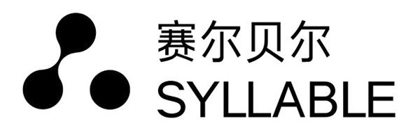 syllable-logo