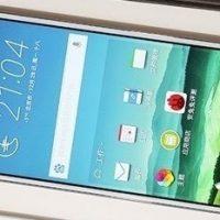 HTC X10 filtrado en imágenes: SoC Helio P10 y 3GB de RAM