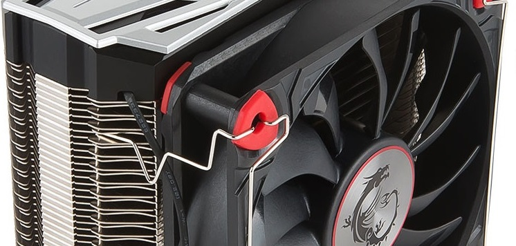 msi-core-frozr-l-portada