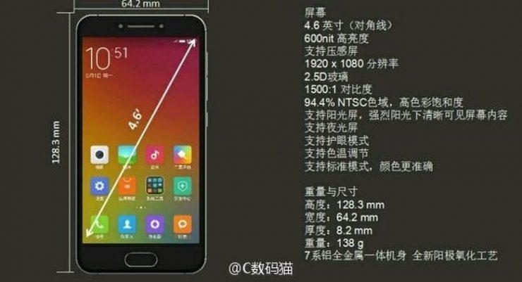 Xiaomi Mi S 1 740x401 0
