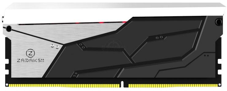 zadak511-shield-rgb-1