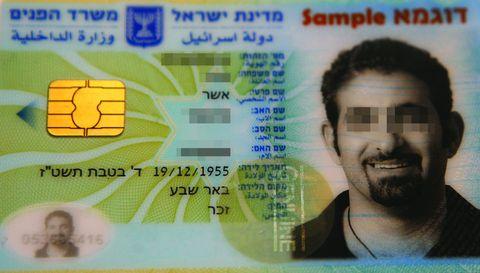 israel-tarjeta-biometrica