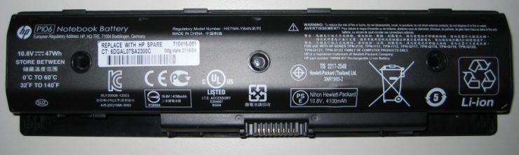 Batería HP afectada 740x221 0