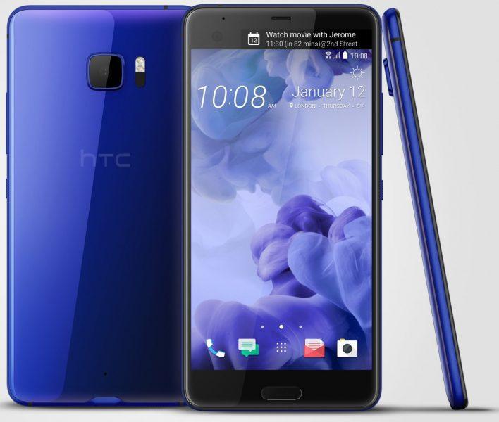 HTC U Ultra 1 708x600 0