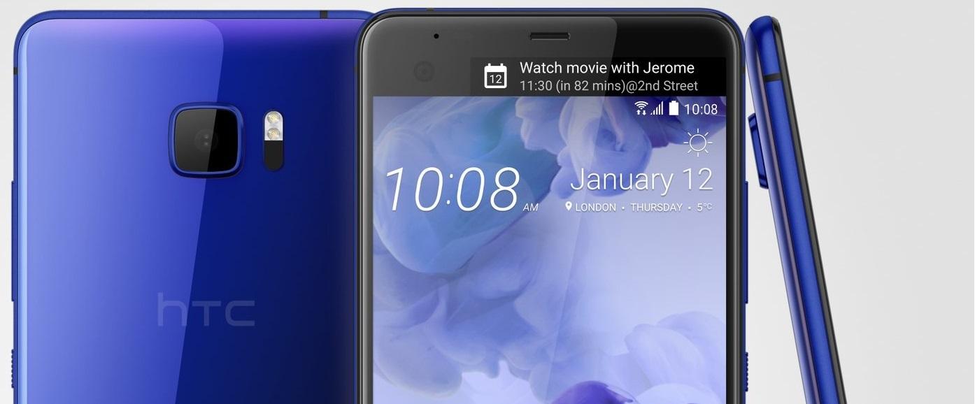 HTC U Ultra anunciado: 5.7″ QHD, Snapdragon 821 y 3000 mAh