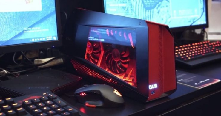 MSI GUS 1 740x390 0