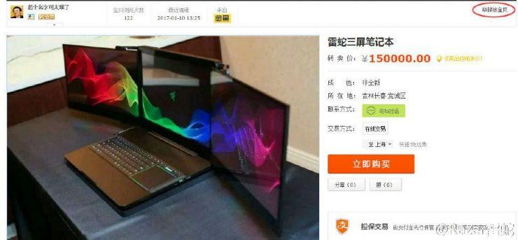 Razer Project Valerie robado venta 740x343 0