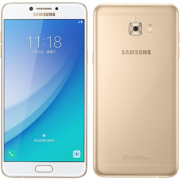 Samsung Galaxy C7 Pro 1 605x600 1