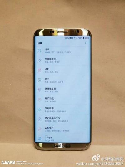 Samsung Galaxy S8 Filtracion 0