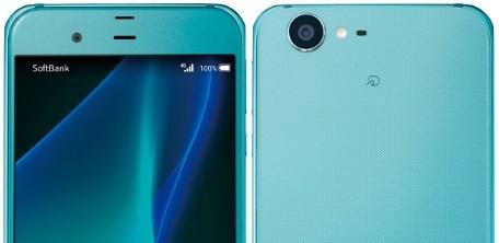 Un llamado Nokia P1, con SoC Snapdragon 835, sería presentado en Febrero