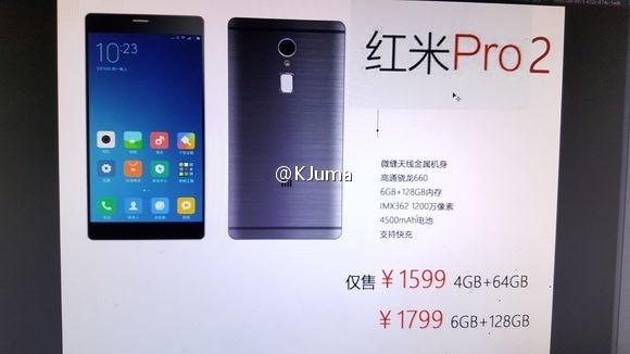 Xiaomi Redmi Pro 2 0