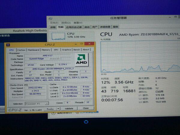 AMD Ryzen 5 1600X CPU Z 0