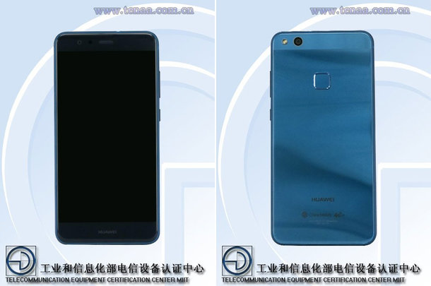Huawei Honor 8 Lite Youth Edition 1 0