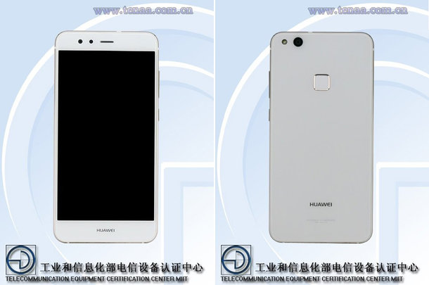 Huawei Honor 8 Lite Youth Edition 2 1