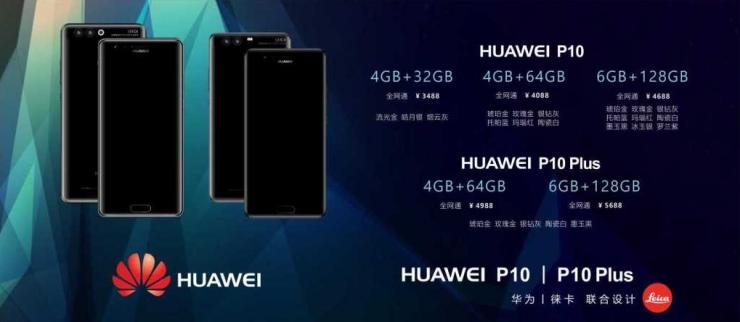 Huawei P10 y Huawei P10 Plus precio especificaciones 740x322 2