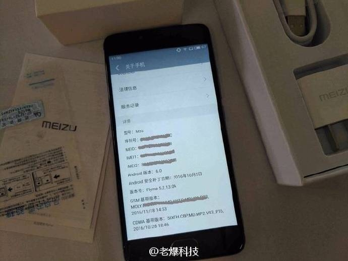 Meizu M5s filtracion 2 1