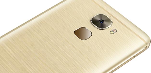 LeEco Le Pro 3 Elite anunciado: Snapdragon 820, 4GB RAM y 4070 mAh