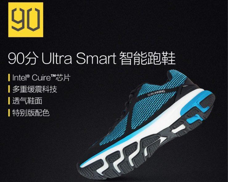 Xiaomi 90 Minutes Ultra Smart Sportswear 2 740x591 0
