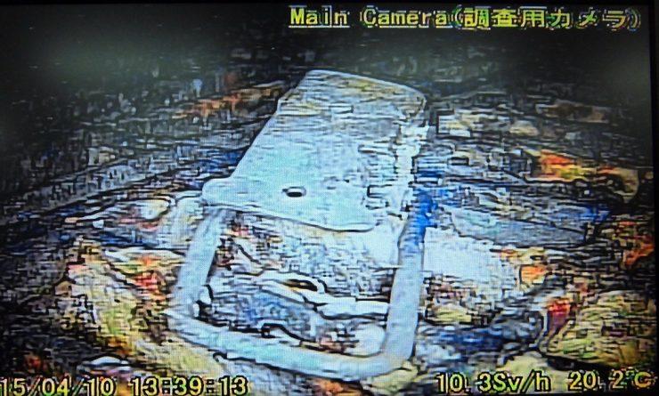 central Fukushima robot 2 740x445 0